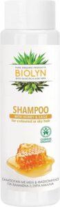 Bio Shampoo voor droog, beschadigd en-of gekleurd haar