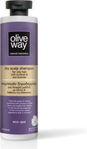 Oliveway - natuurlijke anti-roos shampoo voor vet haar - 500ml